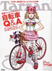 101016 - 漫畫家兼動畫監督「大友克洋」,為日本生活雜誌《Tarzan》最新一期繪製金髮、雙馬尾、單車美少女!