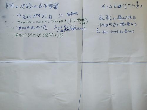 2011-01-31 14-01-45