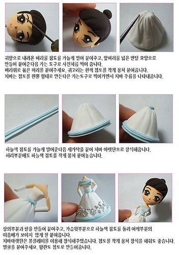 My Princess Cute Clay Figures