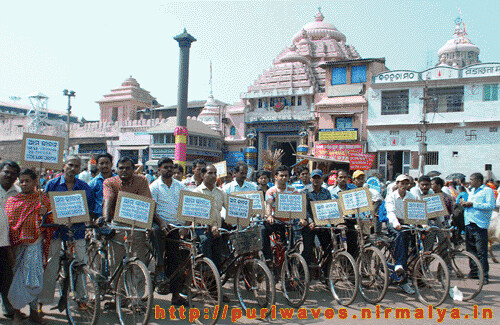 ' Stop Corruption '  bicycle rally organised by 'Aama Jiban' Puri