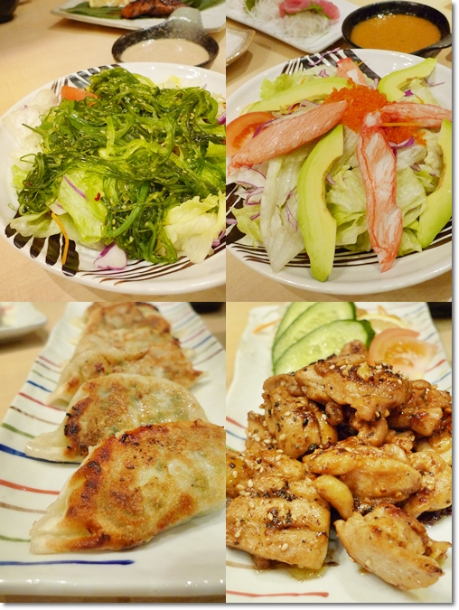 Salads, Gyoza & Teriyaki Chicken