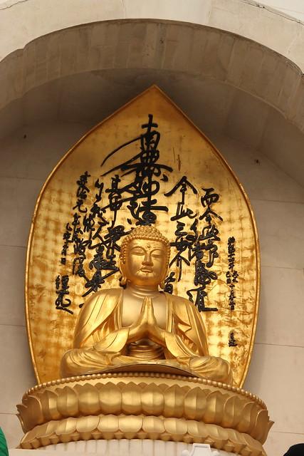 日本人建的佛陀舍利塔