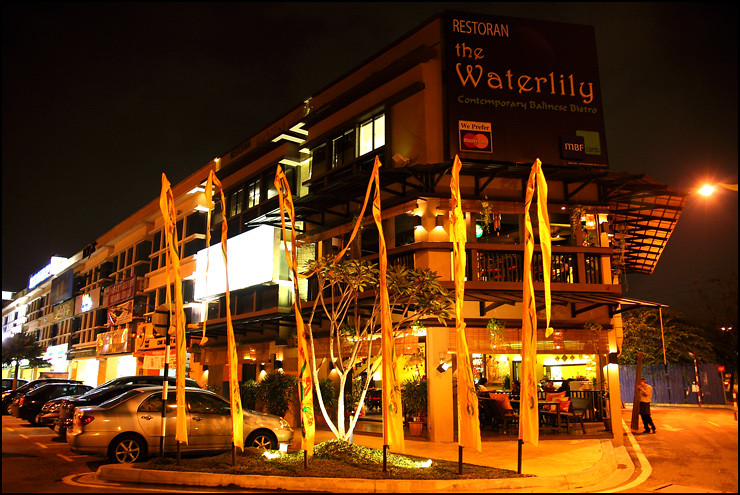 the-waterlily-restaurant