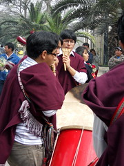 Students Perform for La Cantuta Massacre Anniversary