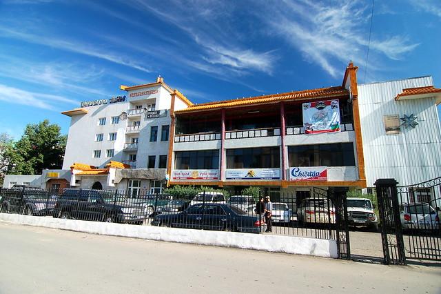 滿都海旅館