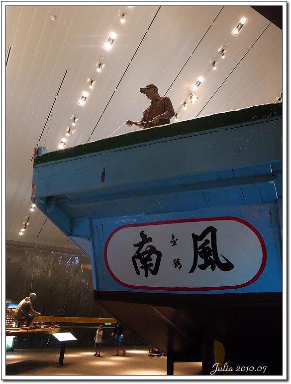蘭陽博物館 (39)