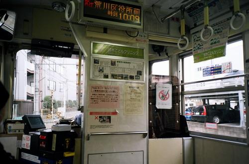 tokyo2009_film_74