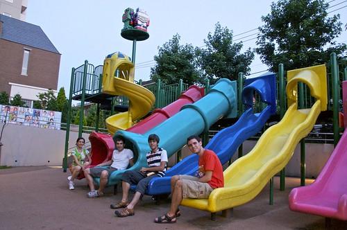 Parque de niños en Roppongi