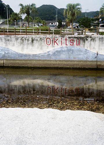 Okitsu Canal