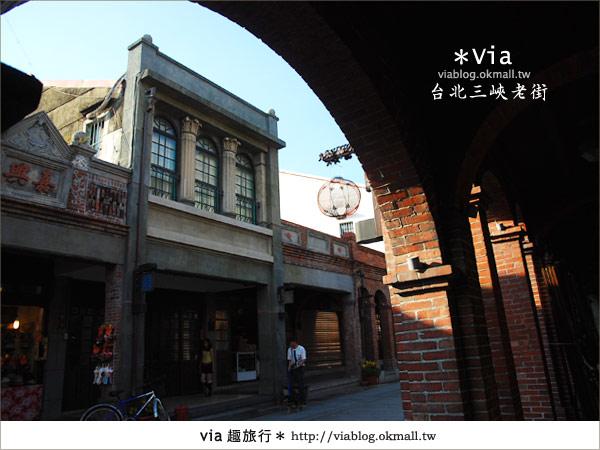 【台北景點】走入台北古味老鎮~三峽老街之旅13