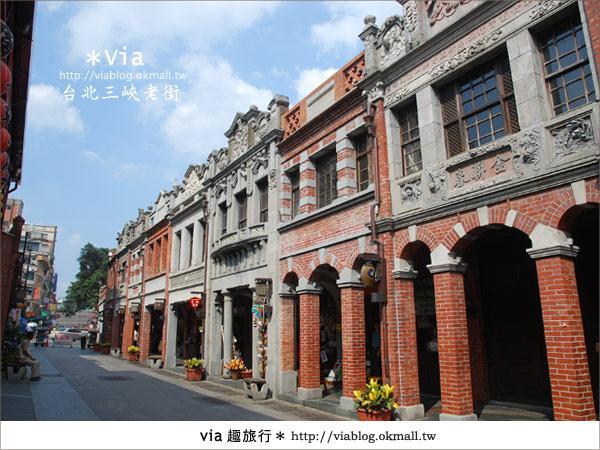 【台北景點】走入台北古味老鎮~三峽老街之旅3