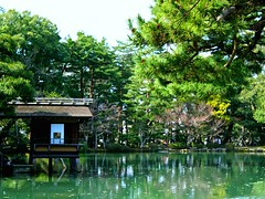 A Green Pond (Hopeisland) Tags: park trees plant nature japan pinetree spring pond kanazawa