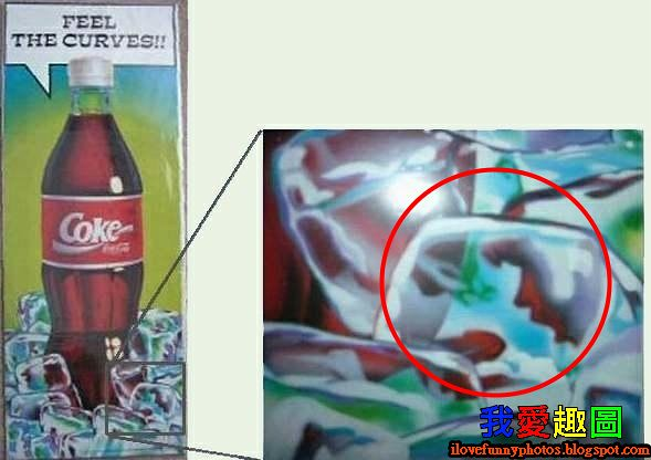 可樂廣告海報內的奇怪影像