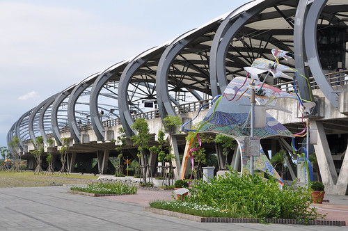 [DongShan Station]
