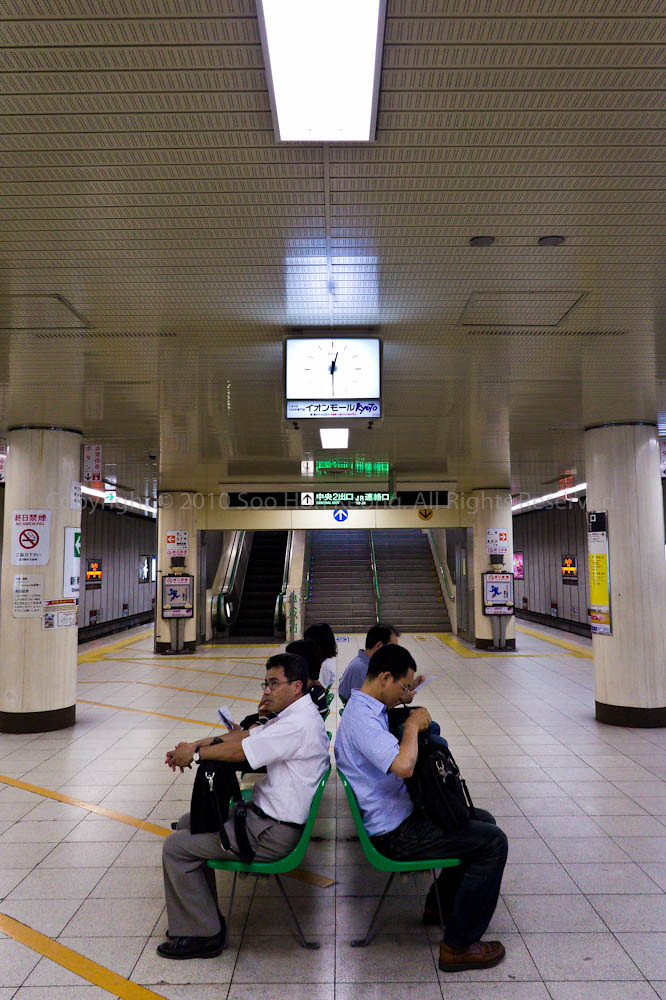 Waiting @ Kyoto Train Station, Japan