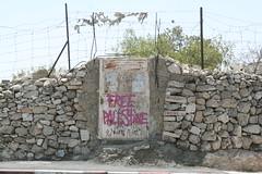 Bethlehem(Palestine)