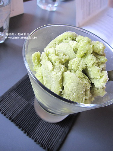 PEKOE橄欖油蘿勒冰沙