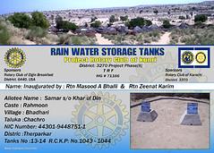rain-water-storage-30