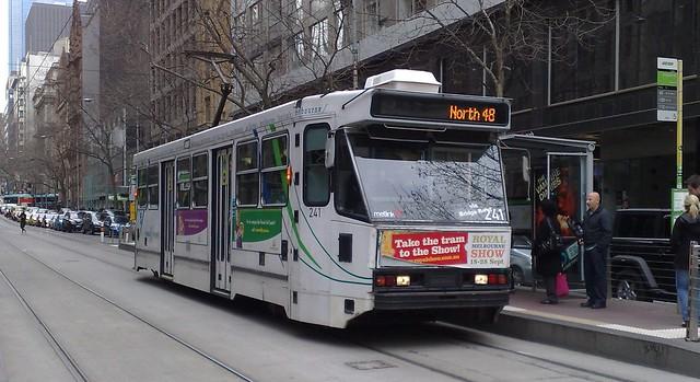 A-class tram