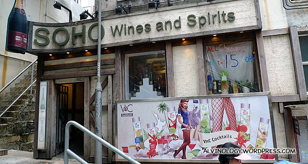 Wines and spirits shop