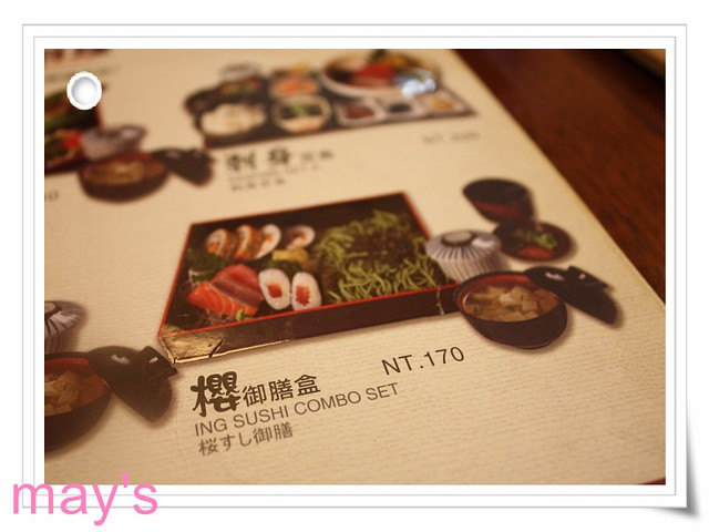 PhotoCap_IMG_9329_002