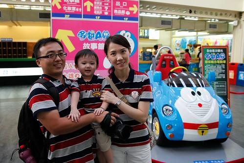 20100922-小人國-203
