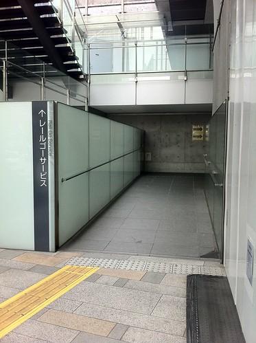 レールゴーサービス@東京駅