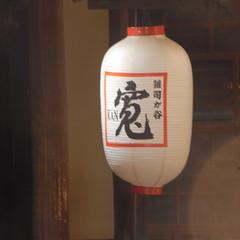 Old Zoshigaya 03