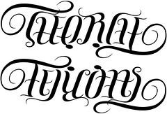 """""""George"""" & """"Felicitas"""" Ambigram"""
