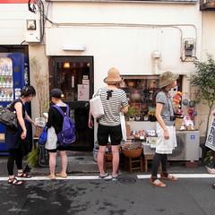 Zoshigaya Tsurumaki Alley 04