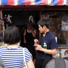 Zoshigaya Tsurumaki Alley 06