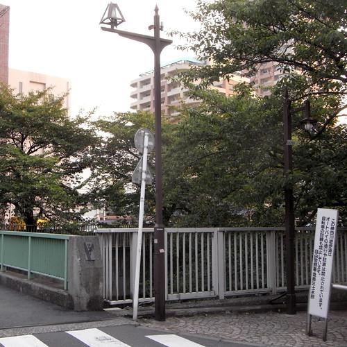 Nakano-hashi Bridge 04