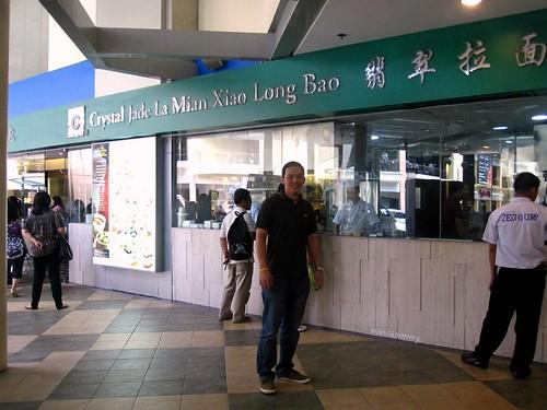 crystal jade la mien xiao long bao