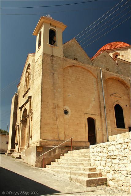 Salamiou village church / εκκλησία χωριού Σαλαμιού