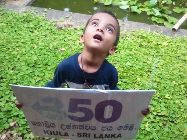 10/10/10 Kiula, Sri Lanka