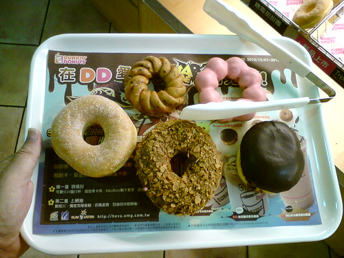 Dunkin Donuts in Taiwan, Update
