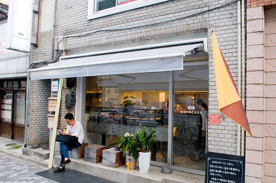 panscape 本店(JR二条駅前)