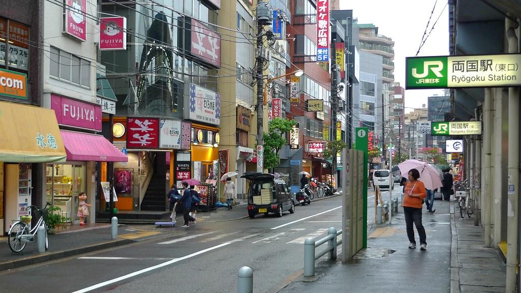 Ryōgoku Station
