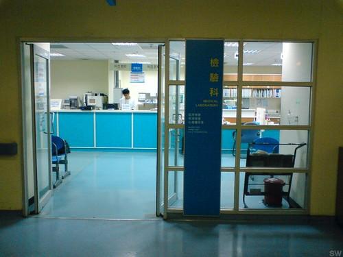 梧棲童綜合醫院 - 26