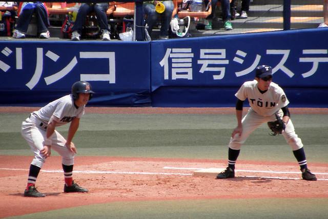 100725_120052_横浜高校VS桐蔭学園