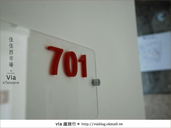 【台南住宿】佳佳西市場旅店~充滿特色的風格旅店!17
