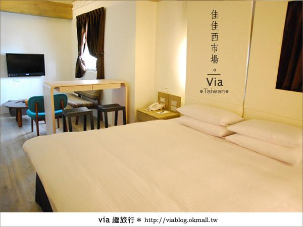 【台南住宿】佳佳西市場旅店~充滿特色的風格旅店!25