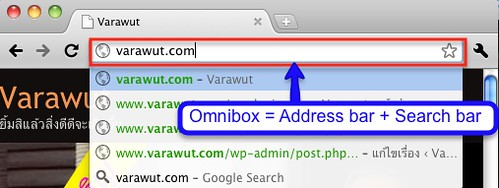 google-chrome-omnibox-01