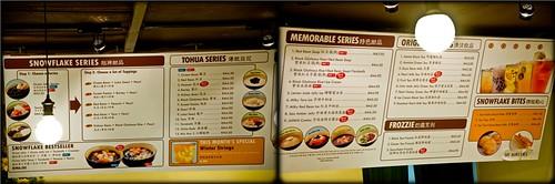 menu_副本