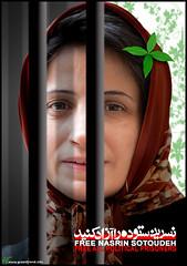 free_sotoudeh_s (sabzphoto) Tags: green eh poster friend political prisoners پوستر سبز دوست nasrin سیاسی نسرین sotoudeh زندانی ستوده postersofprotest nasrinsotoudeh sotoud