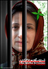 free_sotoudeh_s (sabzphoto) Tags: green eh poster friend political prisoners پوستر سبز دوست nasrin سیاسی نسرین sotoudeh زندانی ستوده postersofprotest nasrinsotoudeh sotoud