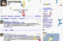 google happy birthday-01