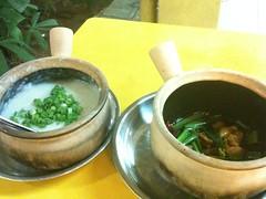 Frog leg porridge, People's Park Food Centre