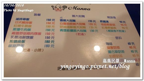Manna991030_R0015707