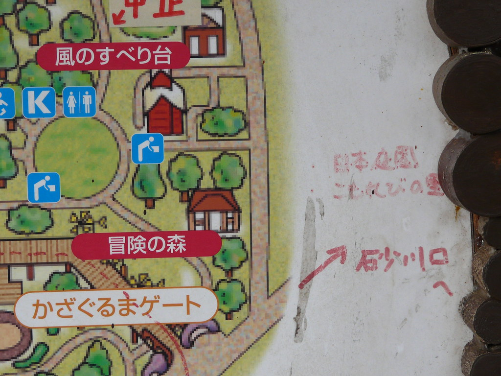 Fixing a Park Map
